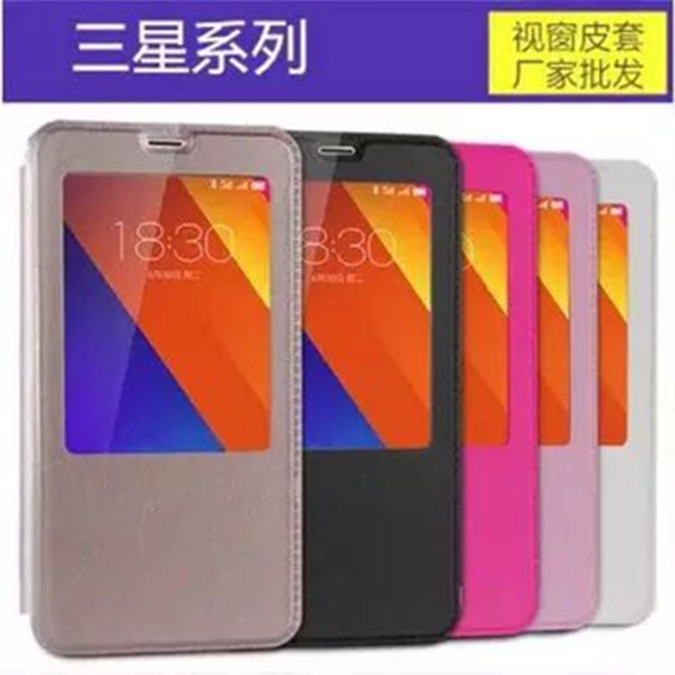 Applicable Samsung S8 S8plus Window Leather Phone Cover S7edge <font><b>A82018</b></font> Flip Holder Protective Case image