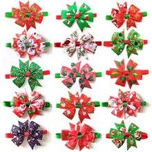 50 個猫犬クリスマス蝶ネクタイペット犬ボウタイ襟休日の装飾 Acciessories クリスマスグルーミングペット用品 12 色