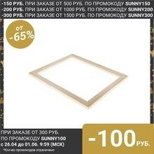 Подрамник для холста, 1.8 x 40 x 50 см, ширина рамы 36 мм