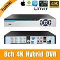 H.265 +/H.264 8ch AHD DVR 4K CCTV 8Ch 4 K/5MP гибридные рекордеры для систем видеонаблюдения камера Onvif Coxial control P2P XVI/AHD/TVI/CVI/CVBS/IP
