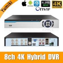 H.265 +/H.264 8ch AHD DVR 4K CCTV 8Ch 4 K/5MP Hybrid Security DVR Recorder Camera onvif Coxial Controle P2P XVI/AHD/TVI/CVI/CVBS/IP