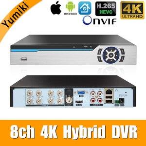 Image 1 - H.265+/H.264 8ch AHD DVR 4K CCTV 8Ch 4K/5MP Hybrid Security DVR Recorder Camera Onvif Coxial Control P2P XVI/AHD/TVI/CVI/CVBS/IP