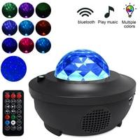 DIDIHOU Music Rotating Night Light Projector Spin Starry Star Master Kids Sleep Romantic Led USB Lamp Projection Led Music Star