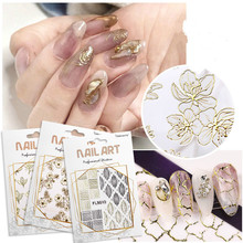 2020 new Gold Lace 3D Nail Art Stickers Adhesive Geometric Mixed Design Decals Nail Tips Decoration Manicuring Supplies