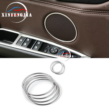 For BMW X5 X6 F16 F15 14-18 6pc Stainless Door Speaker Audio Ring Cover Trim Garnish