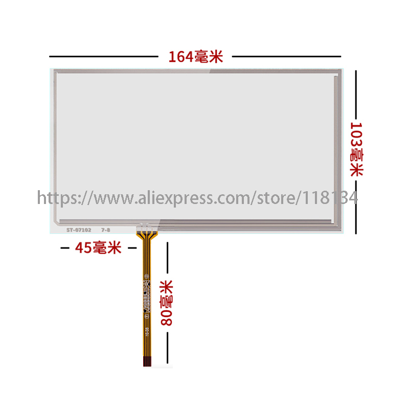 Panneaux d'écran tactile numériseur, résistance 4 fils 7.1 pouces, 164mm x 103mm, LMS700KF23/C070VW03 V0/AT070TN83 V.1/AT070TN84
