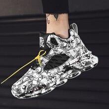 Fashion Men's Casual Shoes Street Leisur