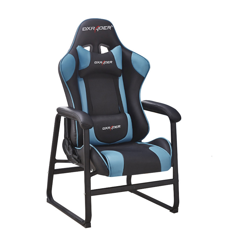 Electric Competitive Chair Computer Chair Home Bow Chair Dormitory Chair Comfortable Sedentary Chair Can Lie Down To Work