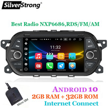 Multimedia-Player Egea Fiat 1din Android10.0 Auto DSP Car Dvd Silverstrong for Tipo 7''