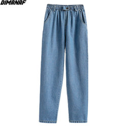 DIMANAF Plus Size Women Jeans Pants High Waist Loose Denim Female Elastic Waist 2021 Spring Basic Big New Blue Trousers S-5XL