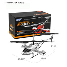 цена на Remote control aircraft helicopter resistance to charge boy child toy anti-collision remote control model aircraft UAV