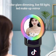 RGB Selfie LED Ring Light Circle Mini Mobile Phone Lights Lamp For Phone Rechargeable Clip-on Fill Light Smart Phone Beauty
