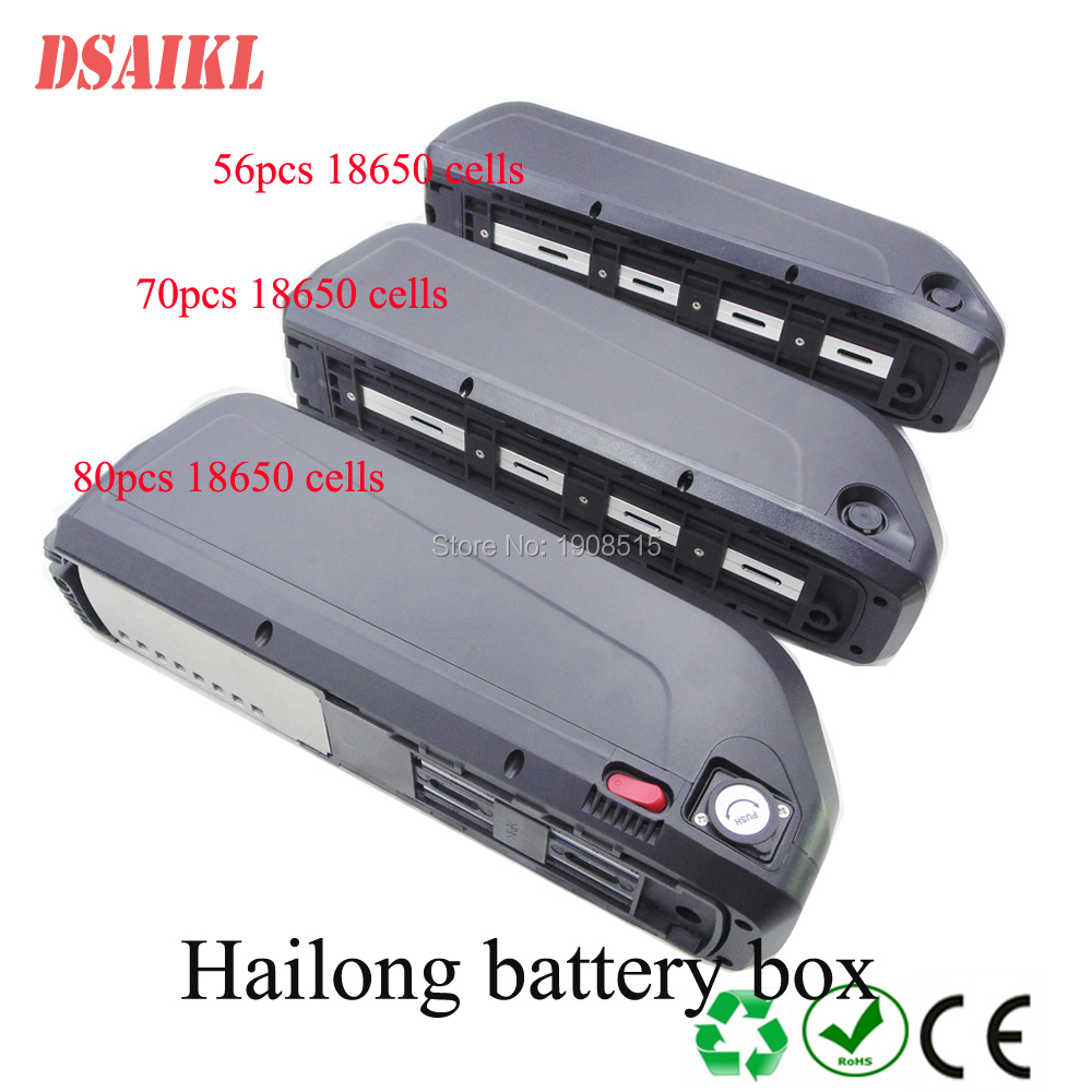 New version hailong battery 24V 36V 48V 52V battery box for 56pcs 65pcs 70pcs 80pcs cells G56 G70 G80 MAX hailong battery case