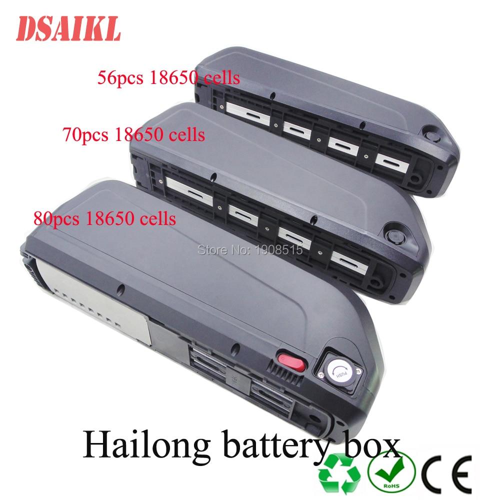 New Version Hailong Battery 24V 36V 48V 52V Battery Box For 56pcs 65pcs 70pcs 80pcs Cells G56 G70 G80 MAX Hailong Battery Case