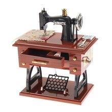 Швейная машина Музыкальная Шкатулка винтажная деревянная металлическая Механическая шкатулка для ювелирных изделий подарок на день рождения стол украшение дома аксессуары