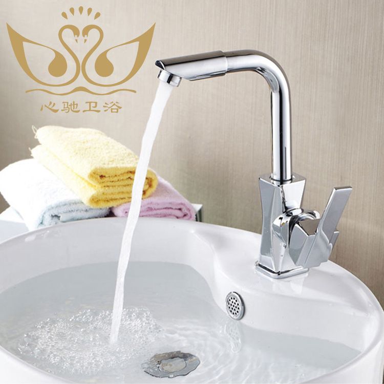 Heart Chi Basin Faucet Hot And Cold Wash Basin Copper Inter-platform Basin Wash Basin Universal Rotatable Tap Toilet