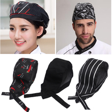 Skull-Cap Chef-Hat Mesh Restaurant Kitchen Adult Adjustable Hairproof Women Headband