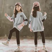 Детский спортивный костюм из двух предметов, осенняя хлопковая одежда, свитшот + белые/серые леггинсы, 2020
