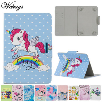 Wekays 10 inch Universal Leather Cover Case For Coque Samsung Amazon Huawei Tablet Cartoon Unicorn Protective Shell Kids - discount item  12% OFF Tablet Accessories