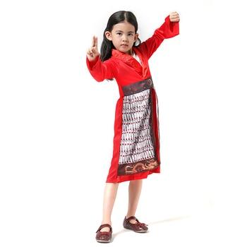 2020 film Hua Mulan Costumi Cosplay Vestiti di Halloween Costume Del Partito di Costumi Mulan New Classic Live-action Movie 1