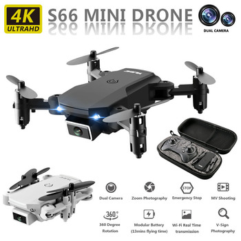 S66 Mini Drone With Dua Camera HD Foldable Drones One-Key Return FPV Quadcopter Follow Me RC Helicopter Quadrocopter Kid's Toys