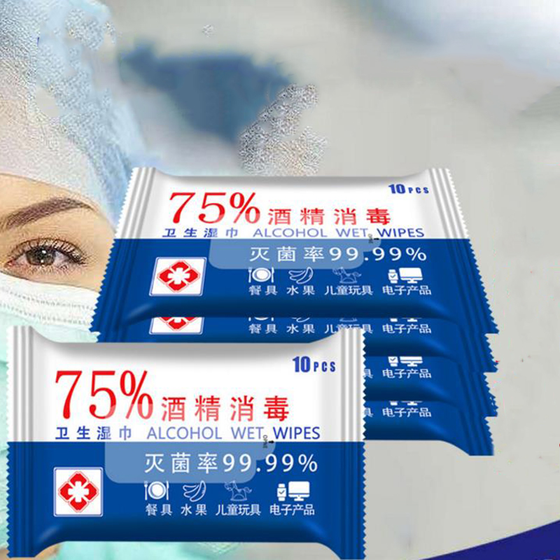 50 Sheets=5 Bags Alcohol Wipes Disinfection Antiseptic Cleaning Sterilization Wipes Portable Alcohol Swabs Pads Wipes Wholasale