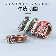Dog Neck Ring Cow Leather Collar Medium-sized Dog Small Dogs Cat Neck Neck Ring Teddy Bite-proof Protector Pet Supplies(China)
