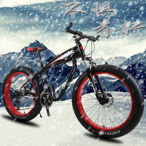 free delivery 26 inch Snowmobile Mountain Bike Wide Tires Disc Brakes Shock Absorption Bicycle Student Support