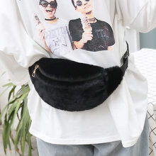 Fanny Pack Money Waist Bags women messenger bag belt bag men sac de taille Belt Purse Small Purse Phone Key Pouch sac banane(China)