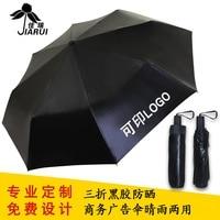 Currently Available Three Fold Vinyl Umbrella Anti outside Sun resistant Rain Or Shine L Dual Purpose Umbrella Outdoor Sunshade|  -