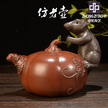 Yixing Famous Old Dark-red Enameled Pottery Teapot Imitate Old Kettle Taiwan Backflow One Factory The Cultural Revolution Kettle