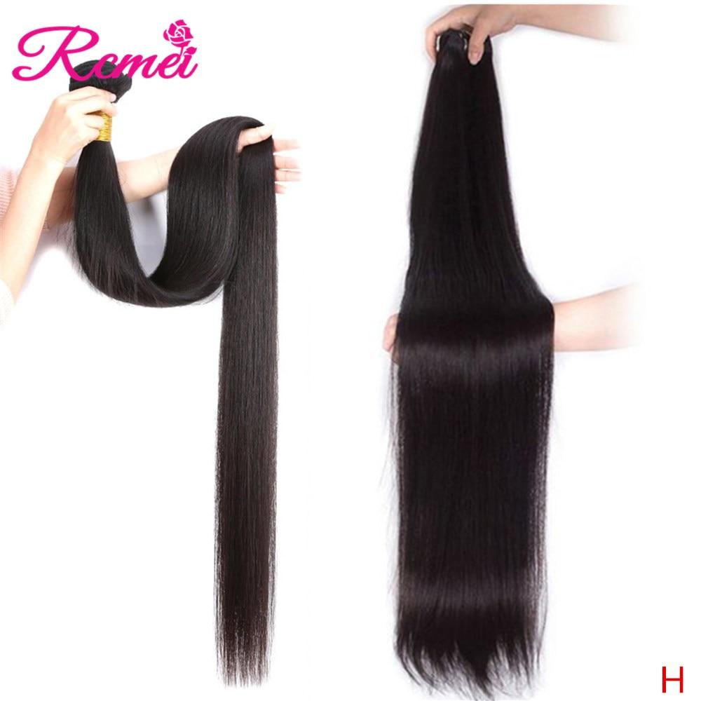 Rcmei Brazilian Straight Human Hair Weft 1/3/4 Bundles Deal 30 32 34 36 38 40 Long Hair Weaving Natural Black Remy Hair