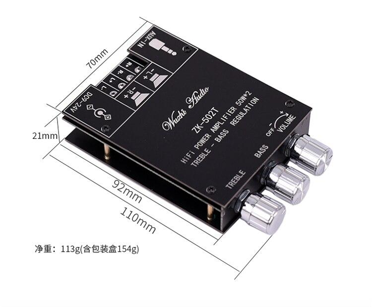 H4f4622a1db0c4741a60a5803d391c262x - 12v Bluetooth power amplifier board module Digital D class 5.0 Bluetooth decoder board receiver module with power amplifier dual