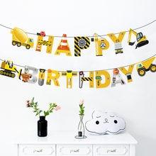 Construção escavadeira veículo látex balão de ar globos banner bolo topper para feliz aniversário tema festa decoração crianças favores