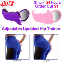 Hip Trainer Butt Training Inner Thigh Exerciser Hip Trainer Fitness Equipment Hip Muscle Exercise Correction Buttocks Device(China)