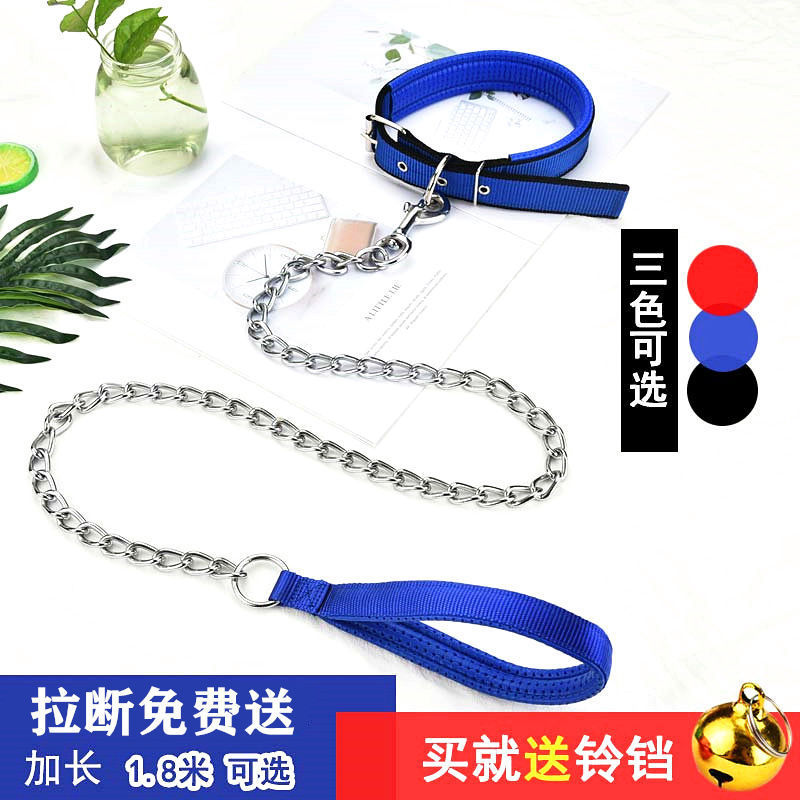 Dog Chain Iron Chain Dog Rope Dog Hand Holding Rope Teddy Golden Retriever Small Medium Large Dogs Neck Ring Pet Supplies