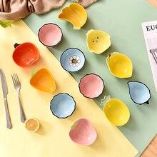 Japanese ceramic seasoning dish, household dumpling dipping sauce, hot pot dish, snack sauce, flavor dish, creative tableware