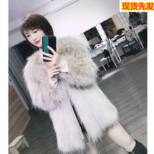 Fur Coat Fox-Fur Long Women's New Haining And One-Body Young-Style Special-Price Off-Season