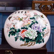 Antyczne Jingdezhen ceramiczny wazon szczęście z antykami zwierząt dostatnie jajko dekoracji wnętrz artykuły wyposażenia wnętrz prezent tanie tanio NoEnName_Null Tradycyjny chiński Ceramiki i porcelany Blat wazon