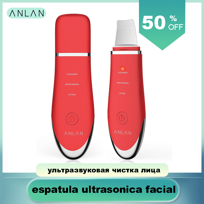 Ultrasonic Skin Scrubber, ANLAN Face Cleaner Scrubber Cleansing Acne Facial Removal Vibration Peeling