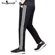 High Quality Jersey Casual Full-length Harlan Pants Male Drawstring Waist Black Pants Side Stripe Men's Skinny Straight Trousers plus rainbow stripe side drawstring pants