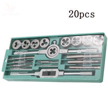 Метрический нажмите комплект из 20 штук набор метчиков и плашек
