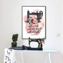 Imágenes modulares de impresión HD pinturas de lienzo nórdico Vintage máquina de coser póster para decoración del hogar sala de estar arte de pared