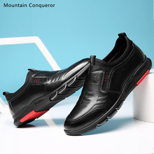 Mountain Conqueror NEW Brand Men Shoes High Quality Mens Genuine Leather Casual Fashion Breathable Sneakers Flats