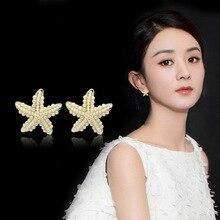 needle Pearl Sea Star Earrings inlaid with exquisite Earrings elegant lady fashion diamond fashion earrings wholesale xinhan needle fashion pearl earrings long tassel earrings women simple earrings accessories wholesale