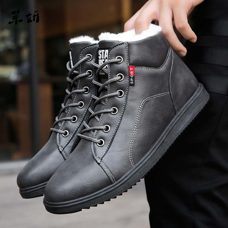 Plus Size 45 Mens Boots Leather PU Fashion Solid Lace Up Cozy Ankle Boots For Men Short Plush Winter Boots Man Casual