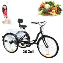 Ridgeyard 24 inch 26 inch tricycle adult 3 wheel 7 speed bike with shopping basket