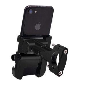 Image 5 - Lmodriユニバーサル電話ホルダーqc 3.0 オートバイのusb充電器防水 12 12vバイク携帯電話マウント電源アダプタミラー