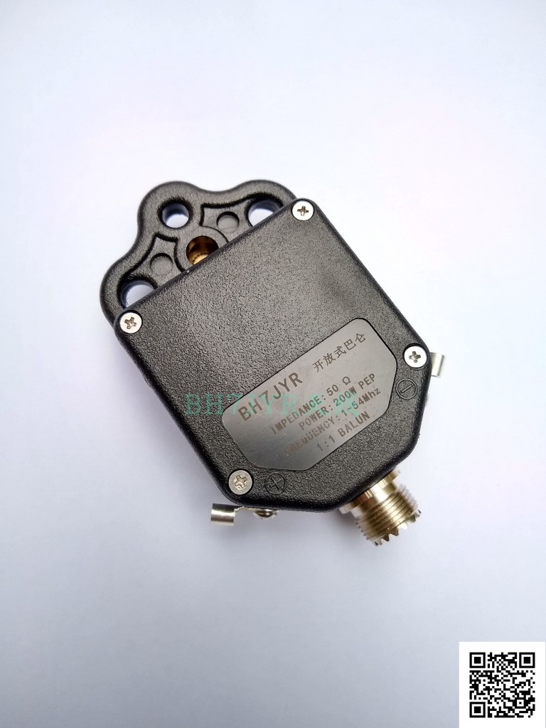 Terminal-fed Antenna Short-wave Antenna Balun HAM Positive V Inverted V1:1, 4:1, 9:1 Current Voltage Type