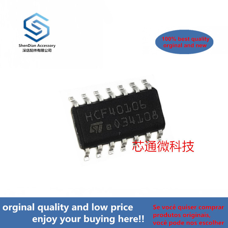 10pcs 100% Orginal New Best Qualtiy HCF40106M013TR HCF40106 SOP-14HEX SCHMITT TRIGGERS ( Can Work Perfect)